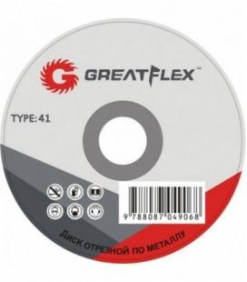 Круг отрезной по металлу Greatflex T41 125x1,0x22,2 мм