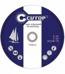 Круг отрезной по металлу Cutop Profi T41 125x2,0x22,2 мм